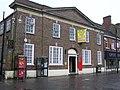 Former Post Office, Strabane - geograph.org.uk - 1192676.jpg