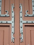 loquet de porte