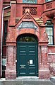 Fourteenth Ward Industrial School entrance.jpg