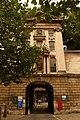 Front Facade of St Bartholomew's Hospital Gatehosue.JPG