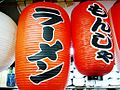 Fuchu200919.JPG