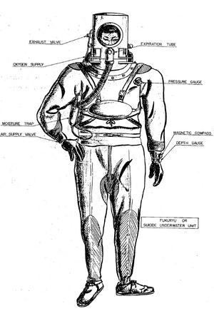 Fukuryu - A sketch of a Fukuryu suit by a United States Navy personnel (1946)
