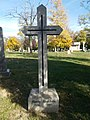 Funerary Memorial Park, Wambera cross 1910, 2017 Törökbálint.jpg