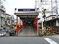 Fushimi Inari station2.jpg