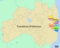 Futaba district, Fukushima Prefecture.png
