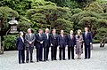 G-7 Economic Summit Leaders at the Imperial Palace Gardens.jpg