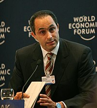 gamal mubarak wikipédia a enciclopédia livre
