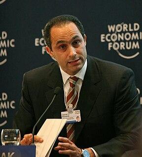 Gamal Mubarak Egyptian politician