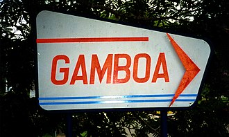 Gamboa, Panama - Gamboa's Canal Zone style sign, Gaillard Hwy