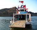 Gapyeong-Nami Island Ferry.jpg