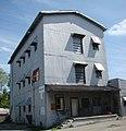 Garrard Mills, Garrard County.jpg