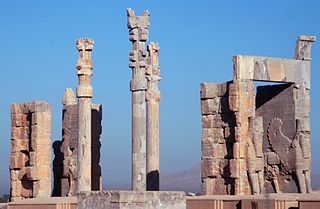 Persepolis Ceremonial capital of the Achaemenid Empire