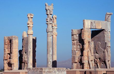 Ruins of the Gate of All Nations, Persepolis Gate of All Nations, Persepolis.jpg