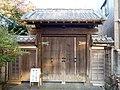 Gate of Former Toride accommodation Honjin Somenos House.jpg