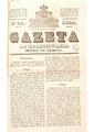 Gazeta de Transilvania, Nr. 46, Anul 1840.pdf