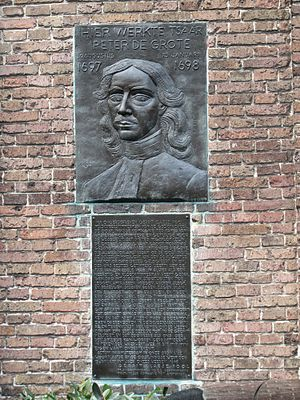 Admiraliteitslijnbaan, Amsterdam - Commemorative plaque for Czar Peter the Great, who may have stayed here  in 1697 during his apprenticeship at the Amsterdam shipyards