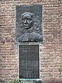 Gedenksteen peter de grote admiraliteitslijnbaan amsterdam.jpg