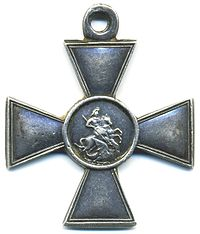 https://upload.wikimedia.org/wikipedia/commons/thumb/3/39/George-Cross-3-_st.jpg/200px-George-Cross-3-_st.jpg