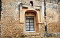 Gereza (Kilwa's Fort) door.jpg