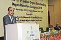 Ghulam Nabi Azad delivering the inaugural address at the 6th World and 1st ever Indian 'Organ Donation Day' and Organ Donation Congress 2010, in New Delhi on November 27, 2010.jpg