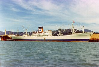 Break bulk cargo - A refrigerated general cargo ship. The Gladstone Star was built in 1957 and scrapped in 1982.