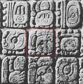 Glifo maya de K'an Joy Chitam I en el tablero del Templo de la Cruz en Palenque.jpg