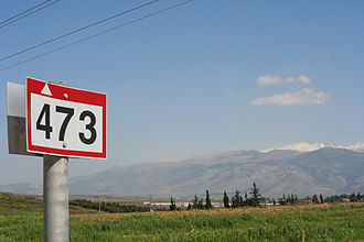 Highway 90 (Israel) - Image: Gll Sprng 235