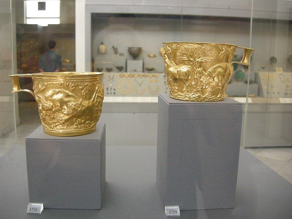 Gold in NAMA 32