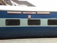 agra cantt new delhi intercity express wikipedia the free