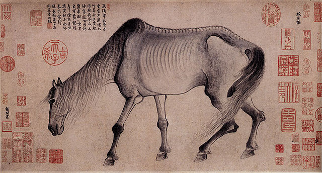 Gong Kai's painting - Emaciated Horse