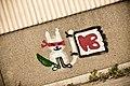 Graffiti wall (5044411381).jpg