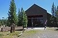 Grant Village, front of registration building (9395730538).jpg