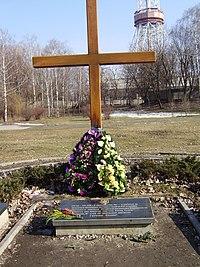 Grave of Ukrainian nationalists in Babyn Yar.JPG