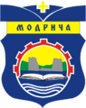Grb Modriče.png