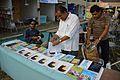 Greater Behala Book Fair - Calcutta Blind School Grounds - Kolkata 2015-12-12 7893.JPG