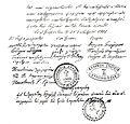 Grigorios Orologas 1906 Letter.JPG