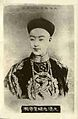 Guangxu Emperor.jpg