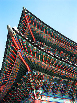 Dancheong - Image: Gyeongbok Palace
