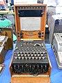 HAM-Radio 2016 Enigma.jpg