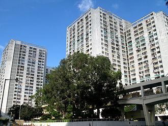 Wo Che - Twin Tower blocks of Wo Che Estate.