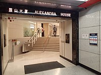 HK 中環站 Central MTR Station concourse Alexandra House exit stairs October 2020 SS2.jpg