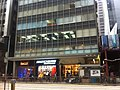 HK 中環 Central 德輔道中 Des Voeux Road Central 德成大廈 Tak Shing House shop Joy & Peace Jan-2012.jpg