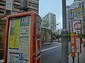HK 北角半山 North Point Mid-Levels 雲景道 77 Cloud View Road Summit Court Apr-2014 Bus stop 23B 27 signs.JPG