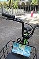 HK 屯門 Tuen Mun 兆麟苑 Siu Lun Court Dec-2017 IX1 GoBee Public Bike QR Code.jpg