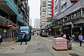 HK 油麻地 Yau Ma Tei 碧街 Pitt Street April 2018 IX2 15.jpg