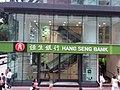 HK 灣仔 Wan Chai 軒尼詩道 Hennessy Road October 2018 SSG 恆生銀行 Hang Seng Bank.jpg