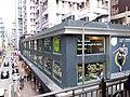 HK 灣仔 Wan Chai Footbridge view 柯布連道 O'Brien Road December 2018 12.jpg