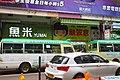 HK 荃灣 Tsuen Wan 眾安街 Chung On Street July 2018 IX2 food shops.jpg