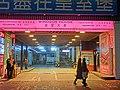 HK CWB 記利佐治街 Great George Street night 皇室大廈 Windsor House carpark entrance LED lighting sign Dec-2013.JPG