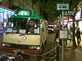 HK CWB Paterson Street Minibus 2 Braemar Hill Night a.jpg
